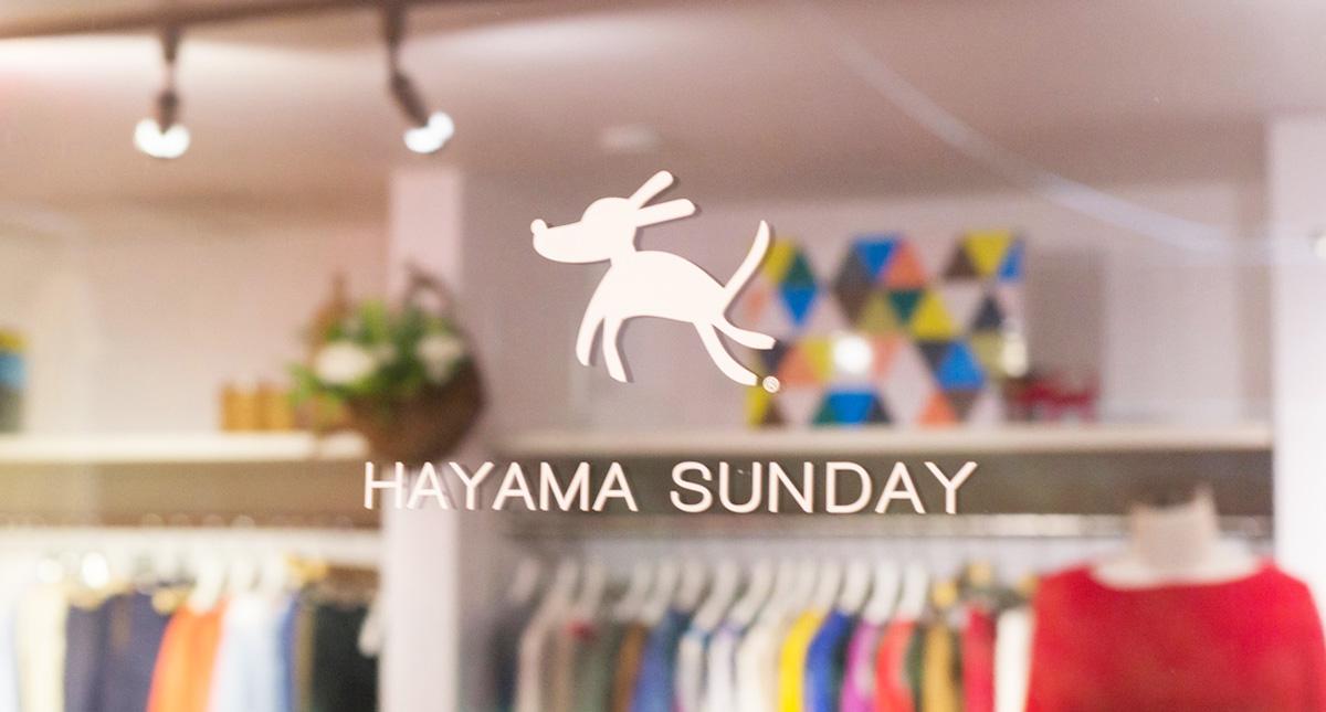 HAYAMA SUNDAY